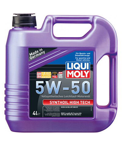 Synthoil High Tech 5W-50
